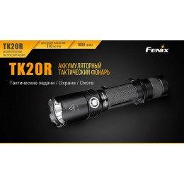 Ліхтар ручний Fenix TK20R+CL05 рожевий