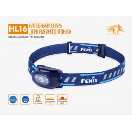 Ліхтар налобний Fenix HL16 жовтий