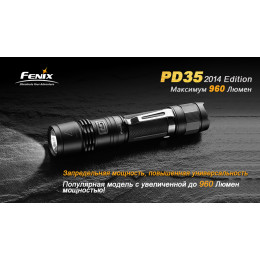 Ліхтар ручний Fenix PD35 XM-L2 U2