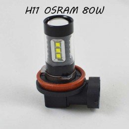 LED лампа SLP LED в противотуманные фонари с цоколем H11 Osram 80W Black 9-30V 1050lm Белый