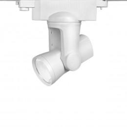 Трековый моторизированный светильник Mi-Light 25Вт Dual White
