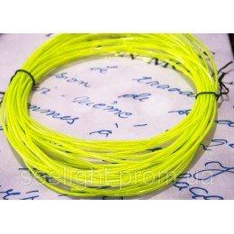 Электролюминесцентный провод( холодный неон) III поколение, диаметр- 2.6мм., цвет- лимонно-зеленый