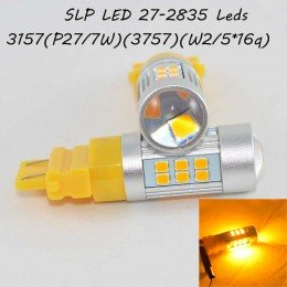 Автомобильная LED лампа SLP LED в задние фонари с цоколем 3157(P27/7W)(3757)(W2/5*16q) 27 2835 led Желтый