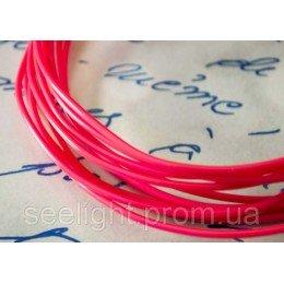 Электролюминесцентный провод (холодный гибкий неон) III поколение, диаметр- 2.6мм., цвет- розовый