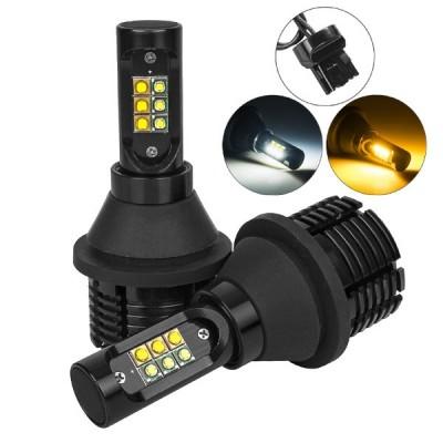 Установочный комплект авто ламп ДХО и Поворот SLP LED с цоколем 7440(WY21W)(7443) 12 Cree led жёлтый/белый