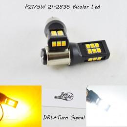 Светодиодная автомобильная лампа SLP LED с цоколем 1157(P21/5W)(BAY15D) 21 2835 led жёлтый/белый