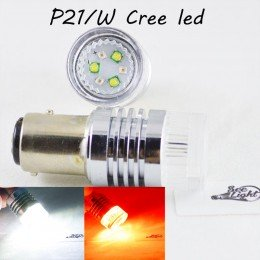 Светодиодная авто лампа SLP LED с цоколем 1157(P21/5W)(BAY15D) 6 Cree led Белый/Красный