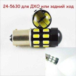 Led автомобильная лампа SLS LED с цоколем R5W, 1156, P21W, BA15S 24-5630 Led 12-24V Белый