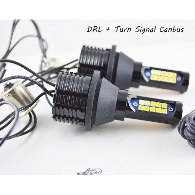 Установочный комплект ДХО и Поворот SLP LED с цоколем 1156(PY21W)(BAY15S) 20 Epistar 3030 led жёлтый/белый