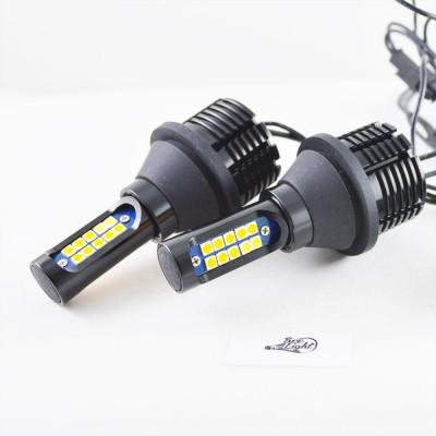 Установочный комплект ДХО и Поворот SLP LED с цоколем 7440(WY21W)(7443) 20 Epistar 3030 led жёлтый/белый