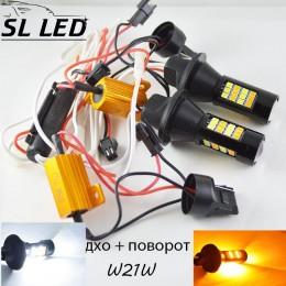Установочный комплект автомобильнхыx ламп SLP LED с цоколем 7440(WY21W)(T20) 42 2835 led жёлтый/белый