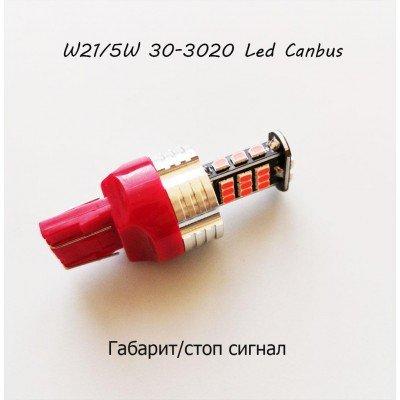 Светодиодная авто лампа с обманкой, серии SLP 30-3020 LED с цоколем T20 (7443) (W21W/5W) 9-30V Красный