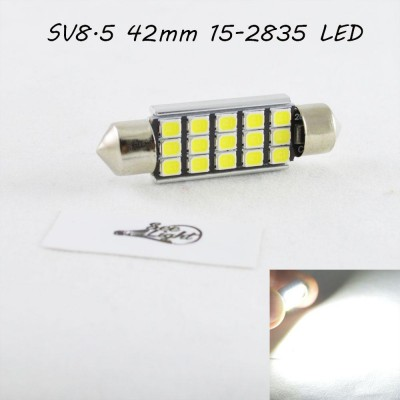 Светодиодная авто лампа SLS LED в салон или багажник с обманкой Can шины  SV8,5(C10W) 41-42mm 15-2835 Белый