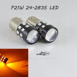 Светодиодная лампа SL LED 24-2835 SMD в указатель поворота с цоколем 1156(P21W)(BA15S)  Желтый