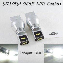 Светодиодная лампа с обманкой, SL LED, Цоколь 7443(T20)(W21W, W21/5W) LG CSP LED 45W Белый