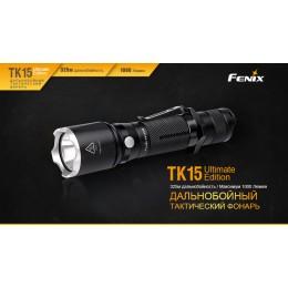 Ліхтар ручний Fenix TK15UE2016 чорний