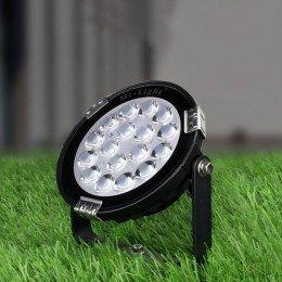 Светодиодный прожектор Mi-Light 9Вт RGB+CCT, WI-FI IP65