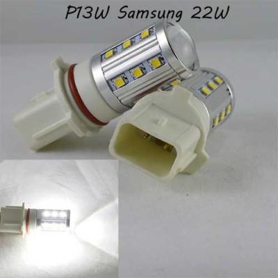 Автомобильная Led лампа SLP LED цоколь P13W (PSX26W)  Samsung 22W 9-30V дневные ходовые огни/ПТФ 6000К