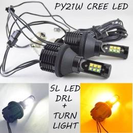 Установочный комплект авто ламп ДХО и Поворот SLP LED с цоколем 1156(PY21W)(BAY15S) 12 Cree led жёлтый/белый
