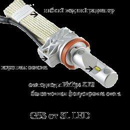 Комплект LED ламп в основные фонари серии G5S Цоколь Н11/H8/H9, 22W, 3600 Люмен/Комплект