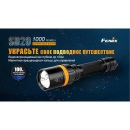 Ліхтар дайвінговий Fenix SD20