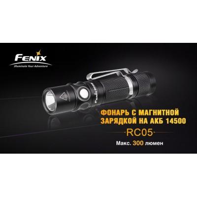 Ліхтар ручний Fenix RC05