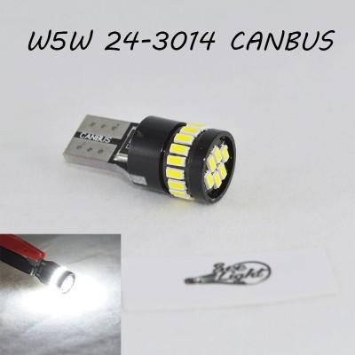 Светодиодная лампа SL LED с обманкой, цоколь W5W(T10)  24 LED 3014, 12 В. Белый