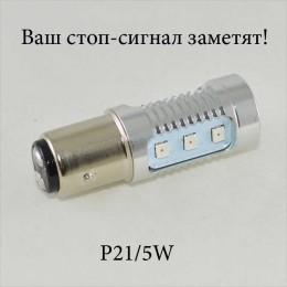 Светодиодная автомобильная лампа SLP LED с цоколем 1157(P21/5W)(BAY15D) 12-2835 9-30V красная, Сигнальный стоп