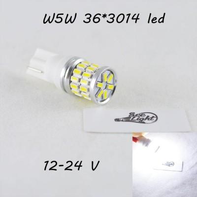 Светодиодная авто лампа SL LED, цоколь W5W(T10)  36 LED 3014, 12-24 В. Белый