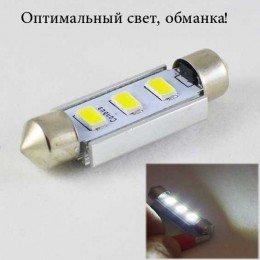 Светодиодная  лампа SLS LED  под цоколь SV8,5(C5W) 42mm 3-5630 Обманка, Белый