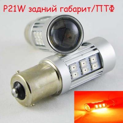 Светодиодная автомобильная лампа SLP LED с цоколем 1156(P21W)(BA15S) 27-2835 9-30V-Красный