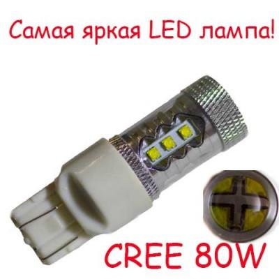 Светодиодная лампа SLP LED в задних ход, ДХО с цоколем T20(W21/5W,W21W)  Cree LED 80W 9-30V 1100lm Белый