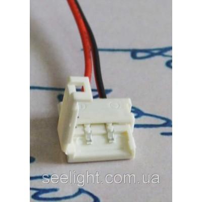Разъем(коннектор) для светодиодной ленты 12мм. + провод